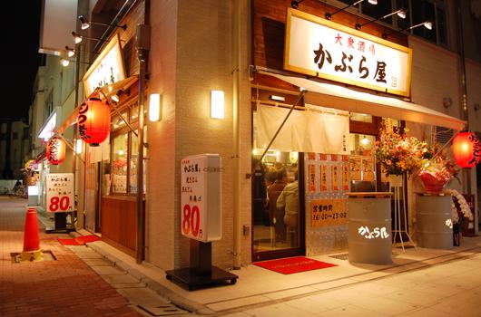 """赤羽駅で「おでん」が美味しい飲み屋5選!激安居酒屋激戦区""""赤羽""""でおでんを楽しもう!"""