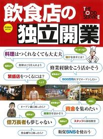 http://www.kaburaya.bz/tiny/imagefile.php?img=20151021184512.jpg